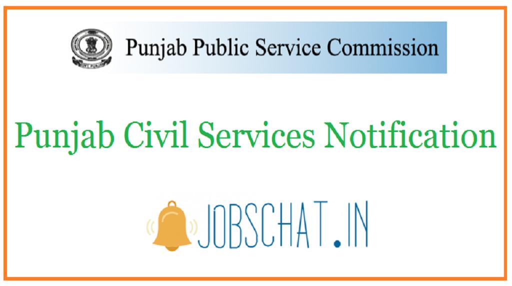 Punjab Civil Services Notification