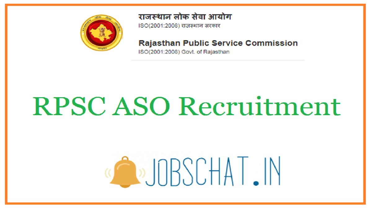 RPSC ASO Recruitment