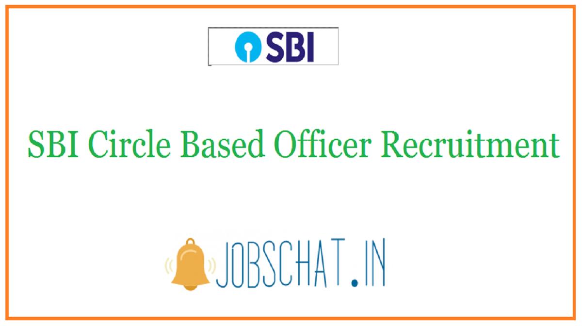 SBI Circle Based Officer Recruitment