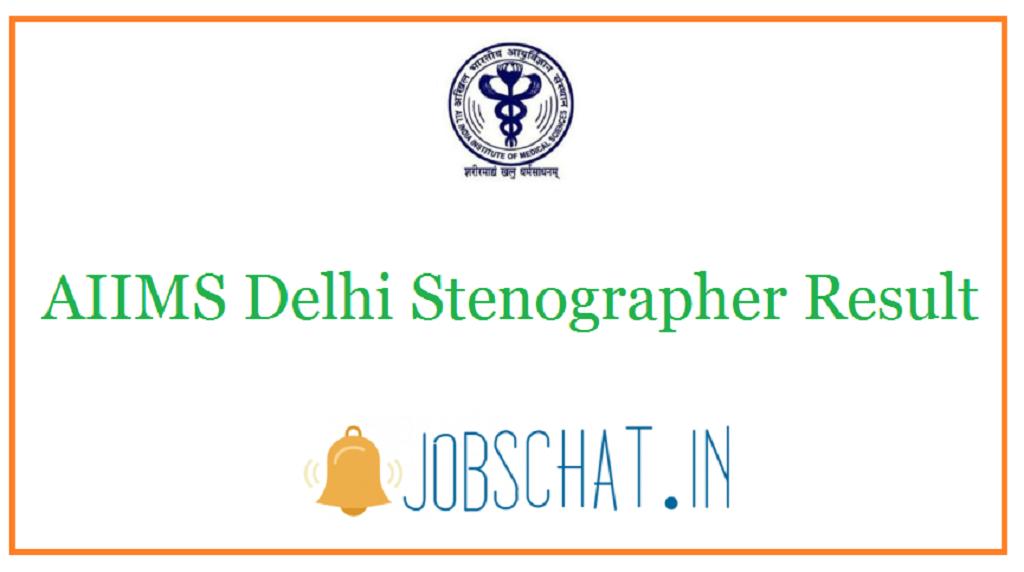 AIIMS Delhi Stenographer Result