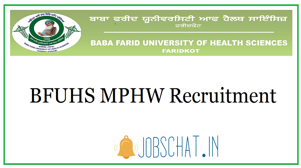 BFUHS MPHW Recruitment