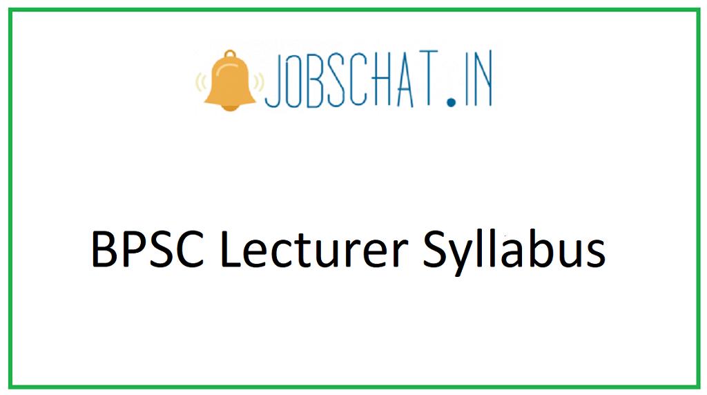 BPSC Lecturer Syllabus