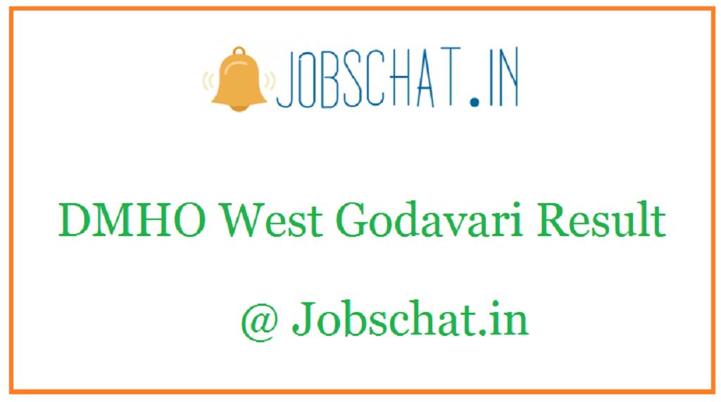 DMHO West Godavari Result