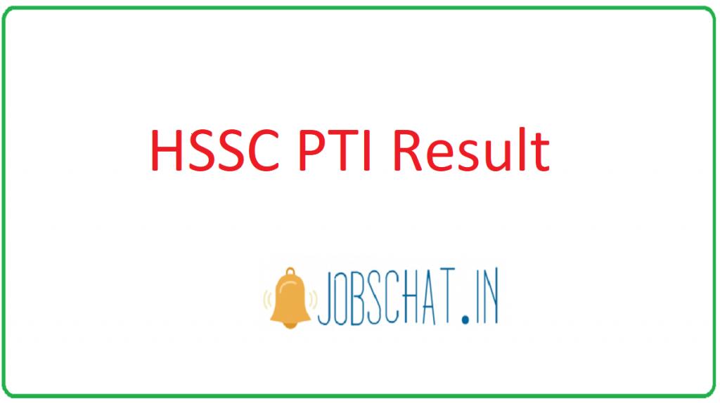 HSSC PTI Result