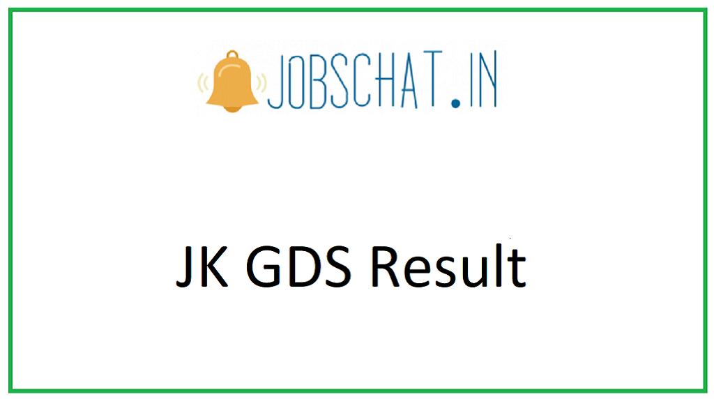 JK GDS Result