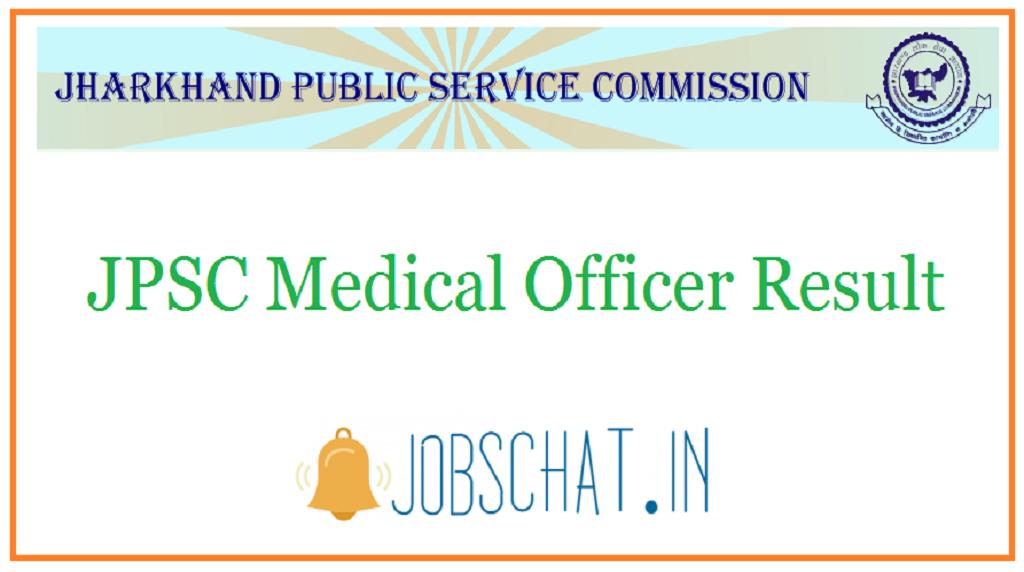 JPSC Medical Officer Result