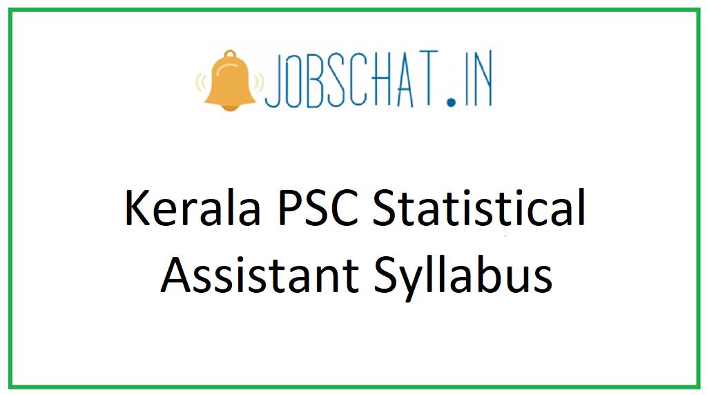 Kerala PSC Statistical Assistant Syllabus