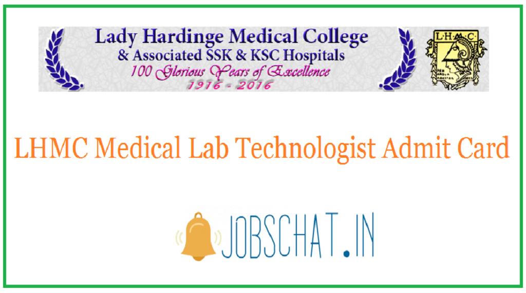 LHMC Medical Lab Technologist Admit Card
