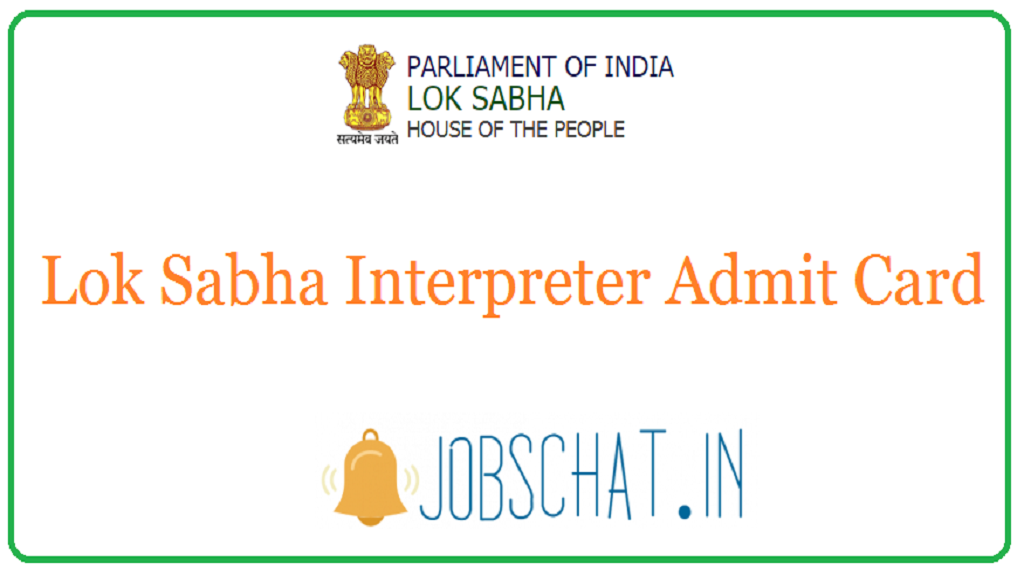 Lok Sabha Interpreter Admit Card
