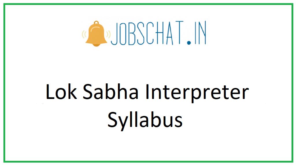 Lok Sabha Interpreter Syllabus