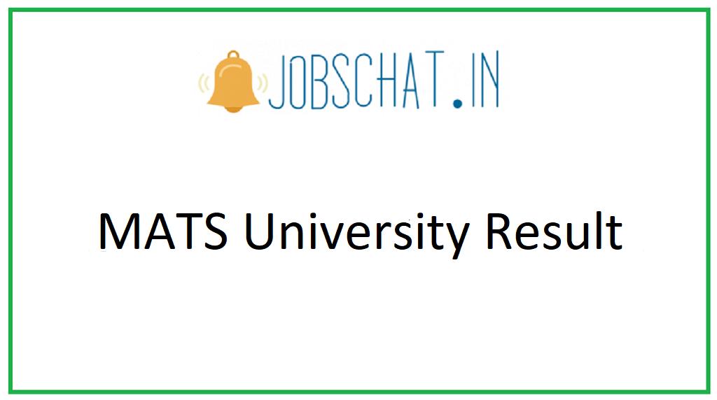 MATS University Result