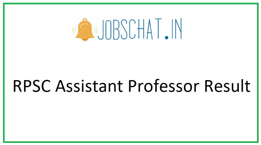 RPSC Assistant Professor Result