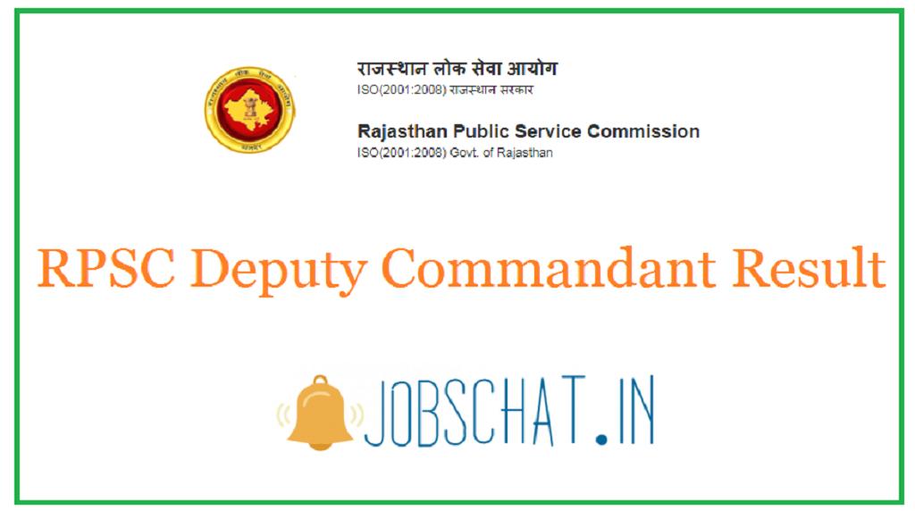 RPSC Deputy Commandant Result