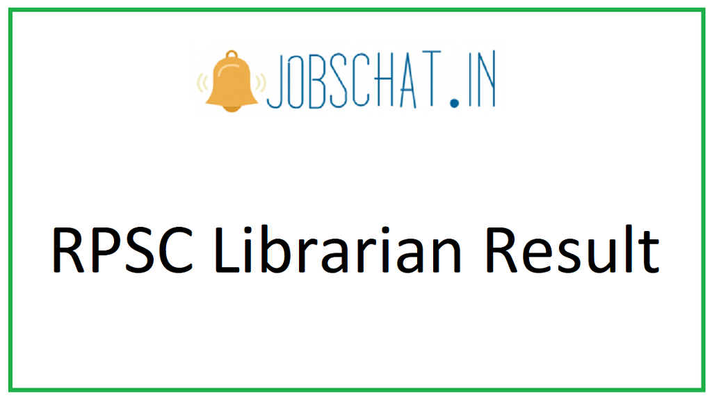 RPSC Librarian Result