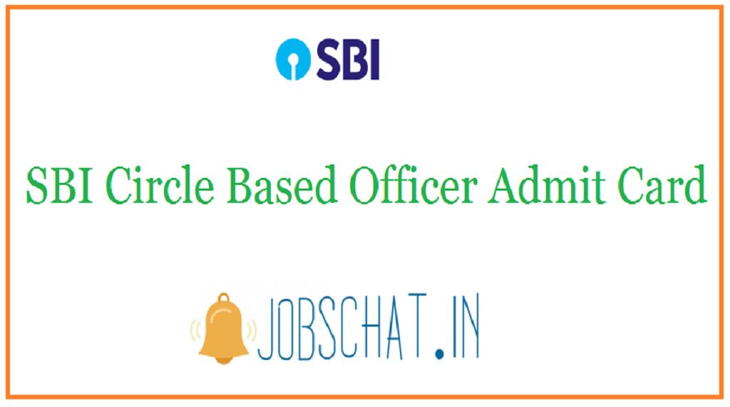 SBI Circle Based Officer Admit Card