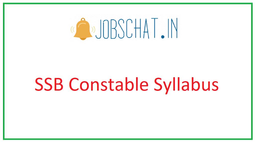 SSB Constable Syllabus
