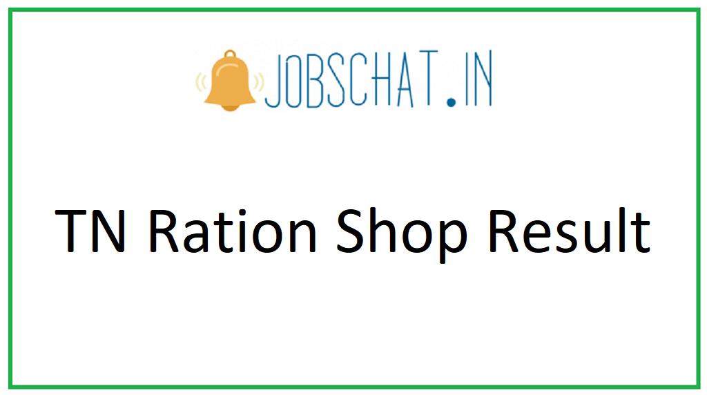 TN Ration Shop Result