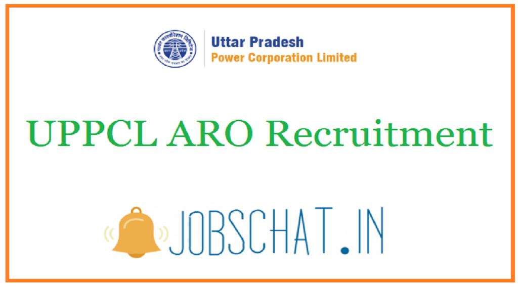 UPPCL ARO Recruitment
