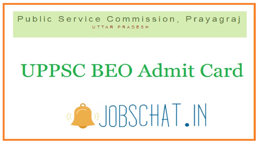 UPPSC BEO Admit Card