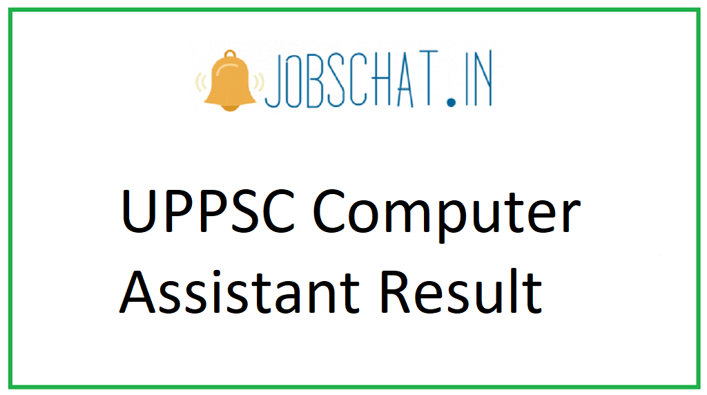 UPPSC Computer Assistant Result
