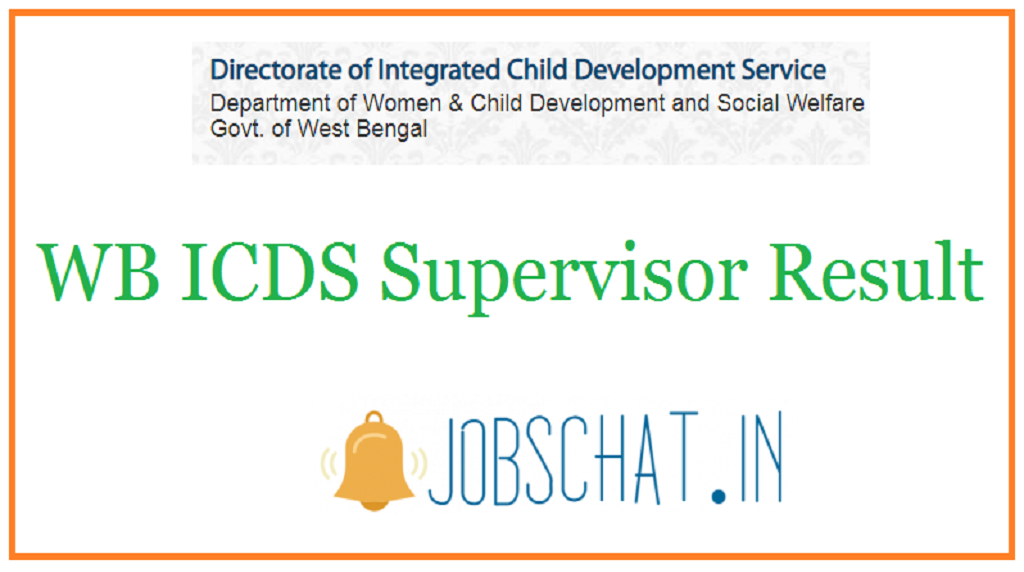 WB ICDS Supervisor Result