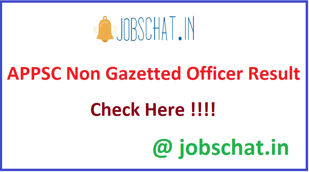 APPSC Non Gazetted Officer Result