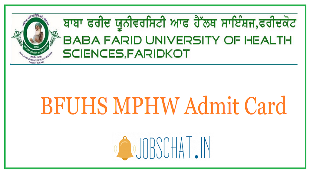 BFUHS MPHW Admit Card