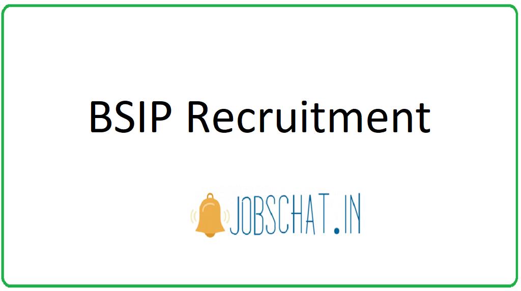 BSIP Recruitment