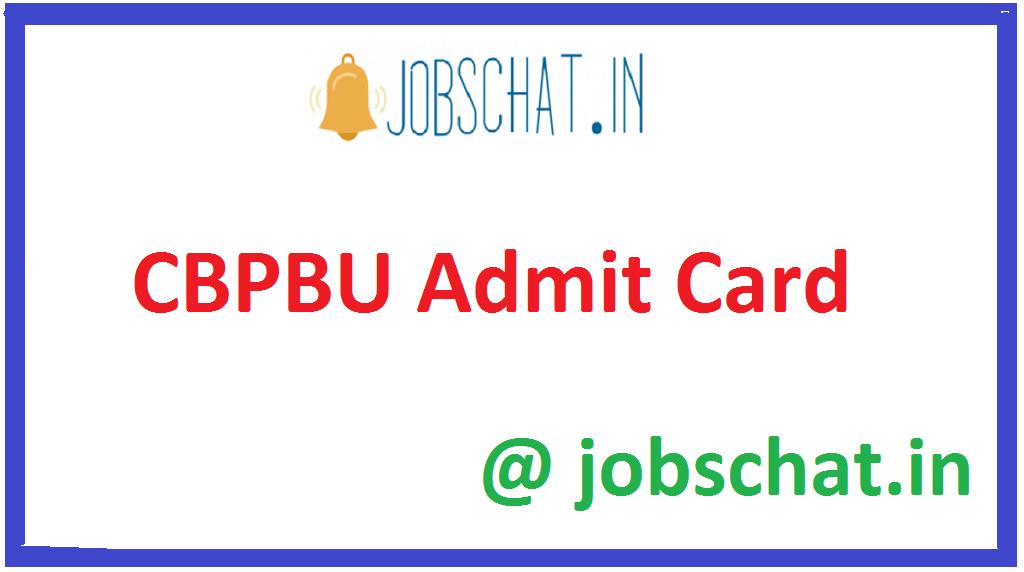 CBPBU Admit Card