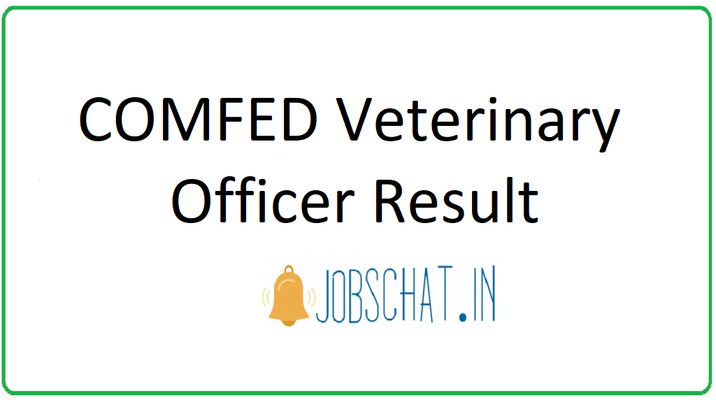 COMFED Veterinary Officer Result