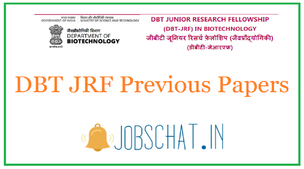 DBT JRF Previous Papers