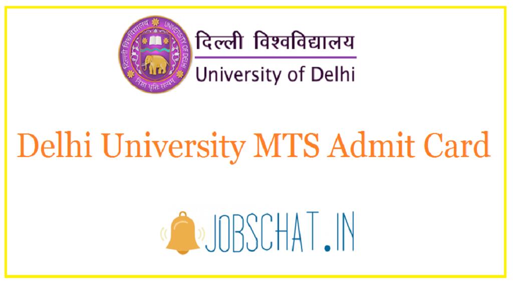 Delhi University MTS Admit Card