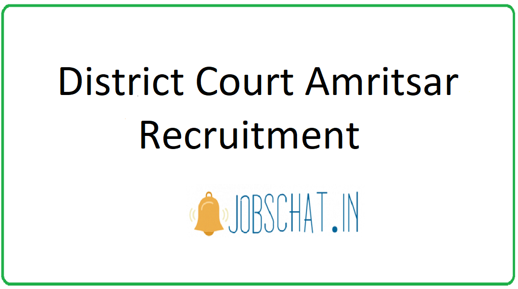 District Court Amritsar Recruitment