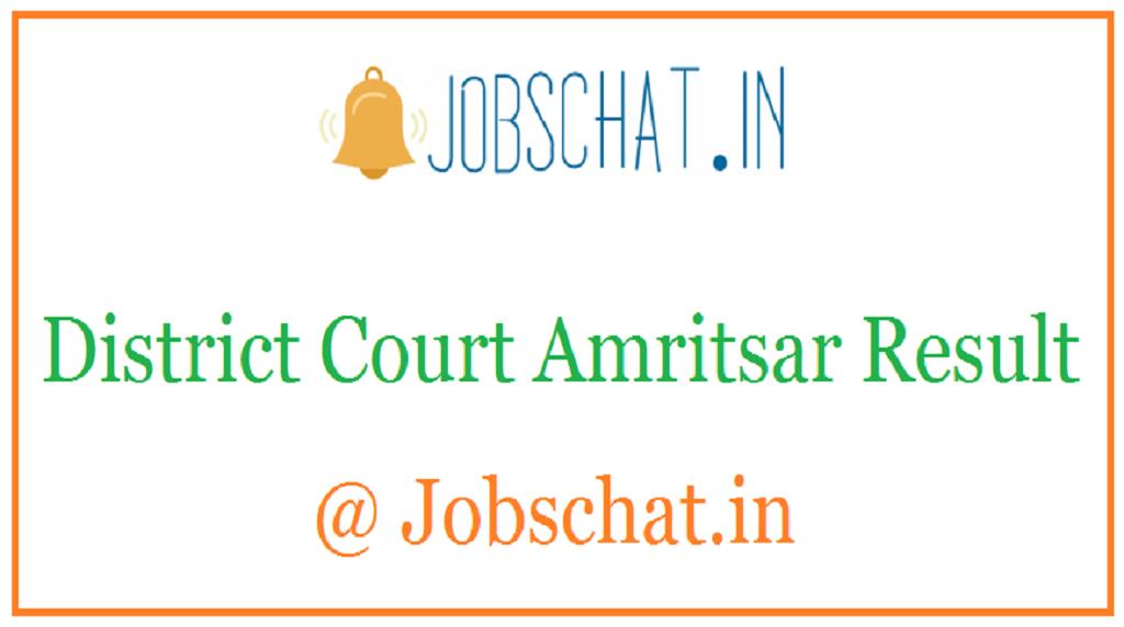District Court Amritsar Result
