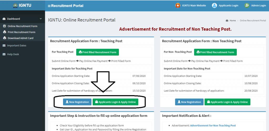 IGNTU Faculty Recruitment