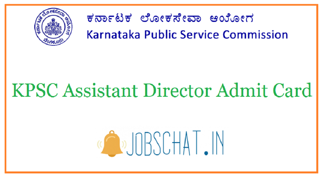 KPSC Assistant Director Admit Card