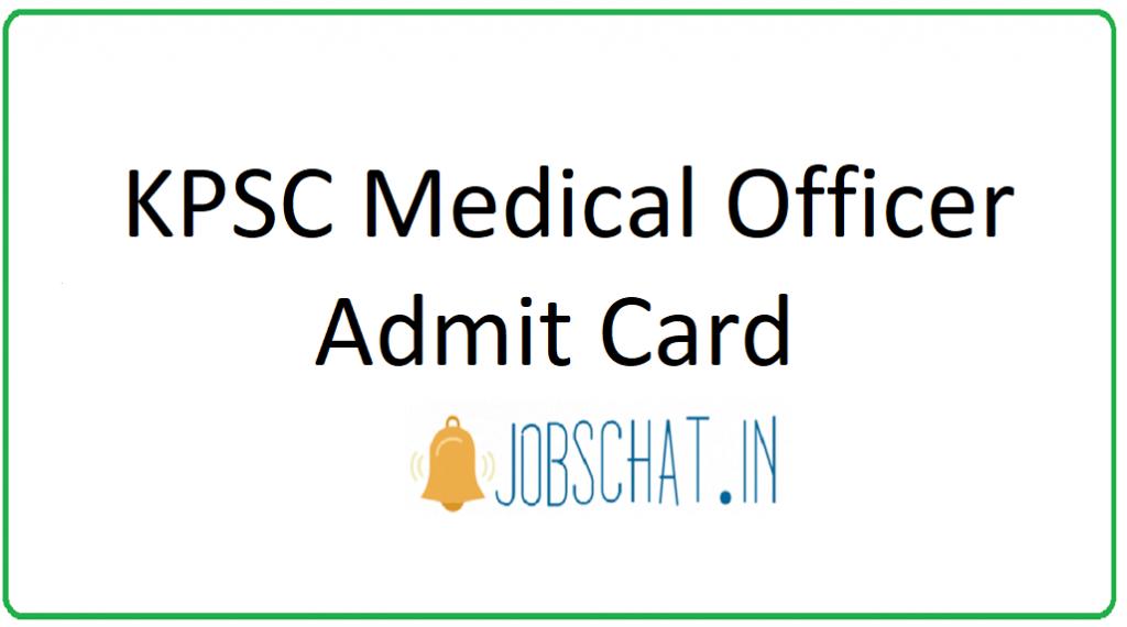 KPSC Medical Officer Admit Card