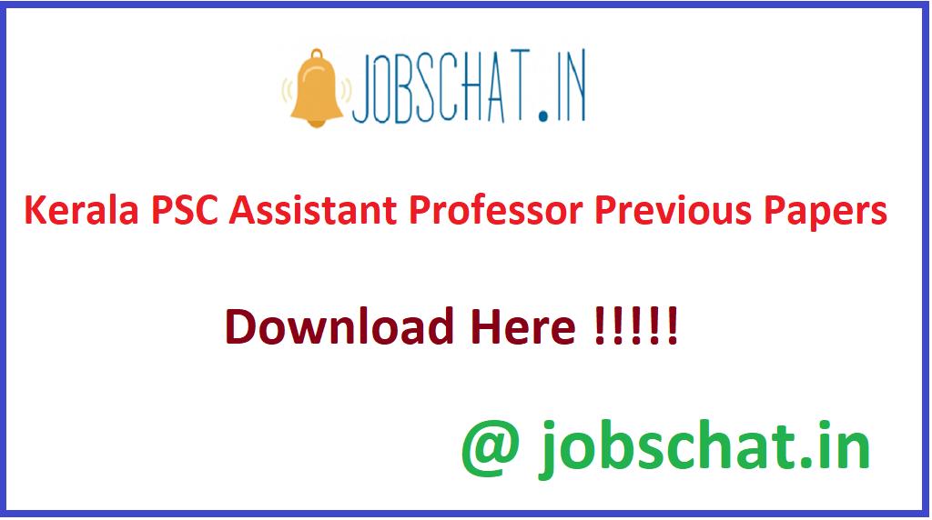Kerala PSC Assistant Professor Previous Papers