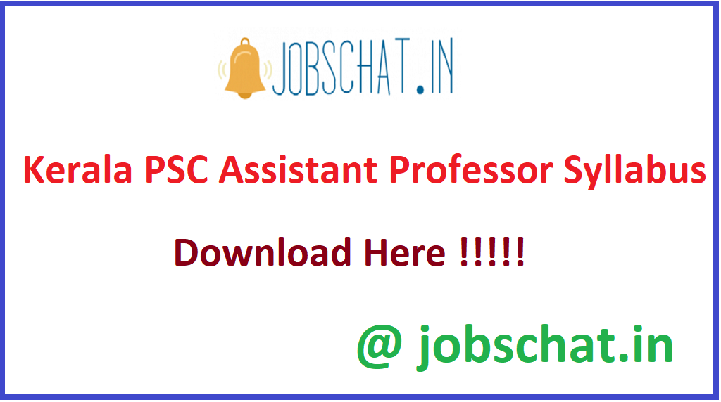 Kerala PSC Assistant Professor Syllabus