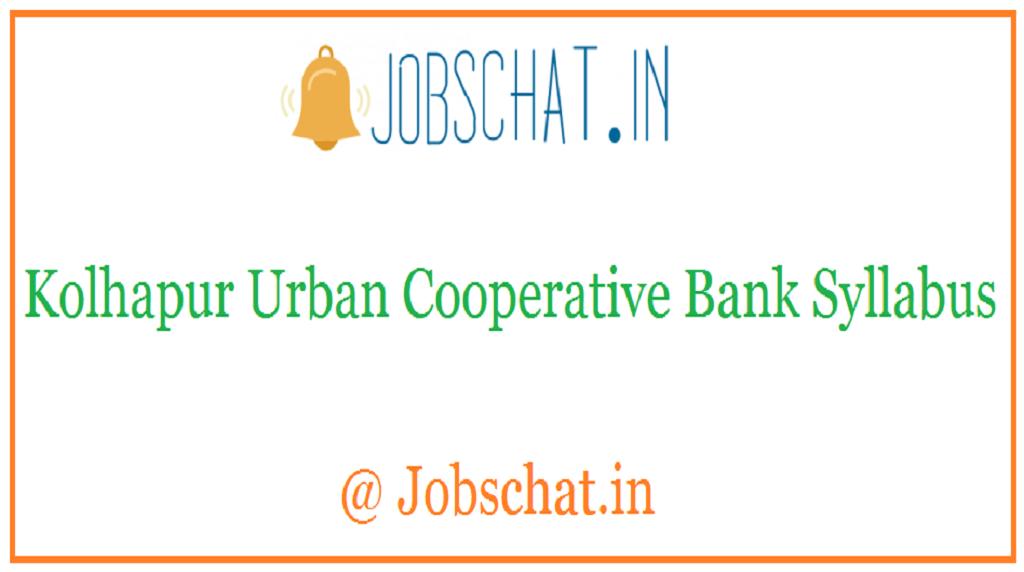 Kolhapur Urban Cooperative Bank Syllabus
