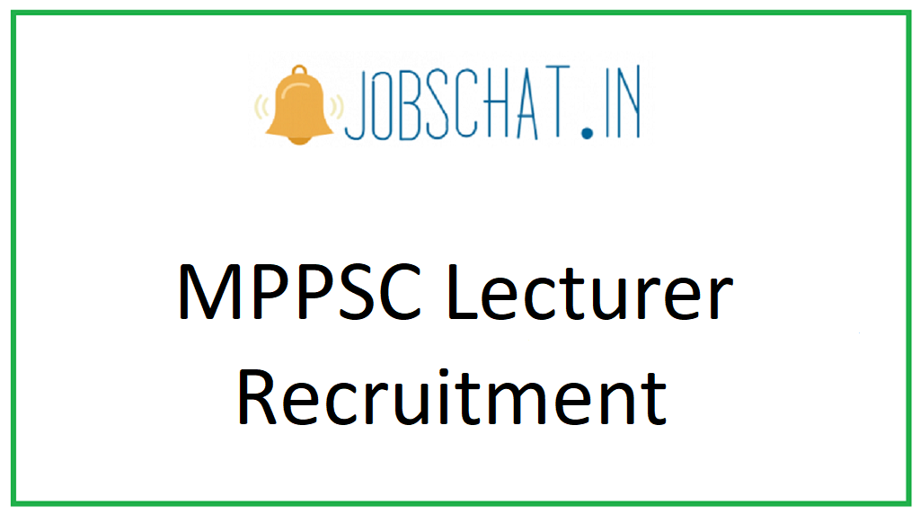 MPPSC Lecturer Recruitment
