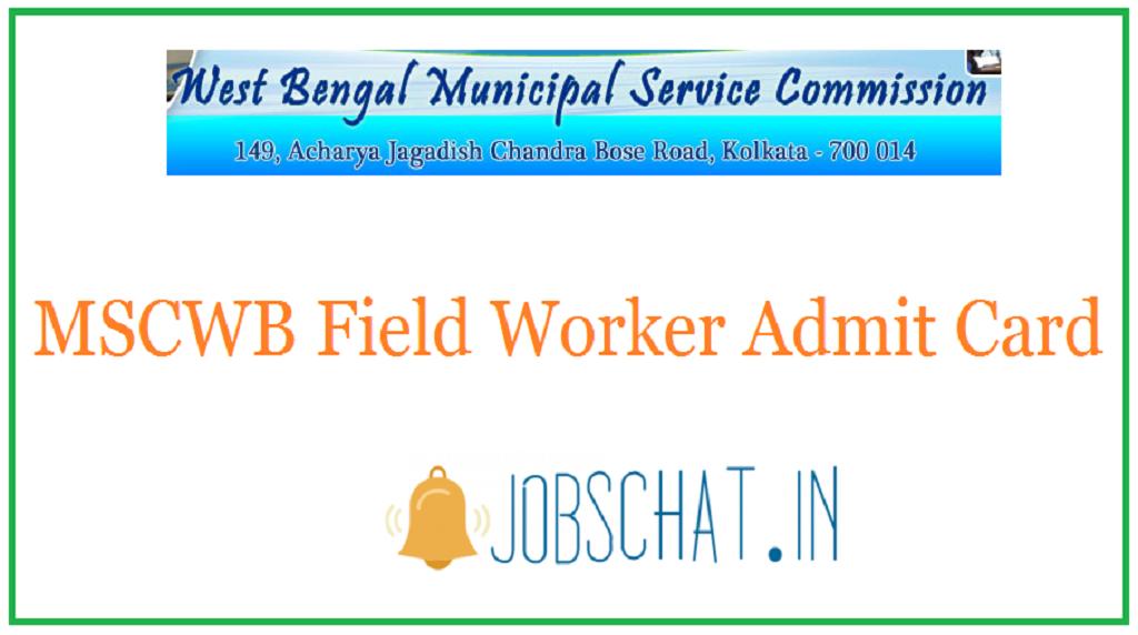 MSCWB Field Worker Admit Card