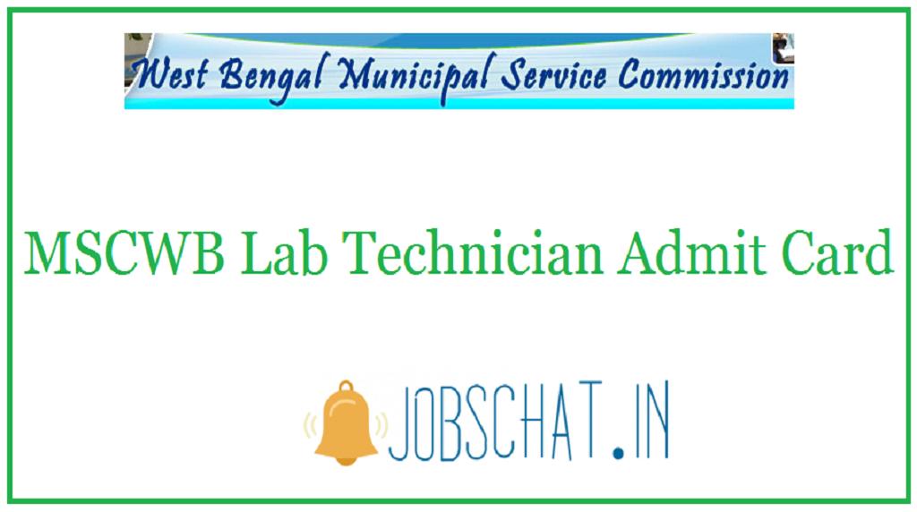 MSCWB Lab Technician Admit Card