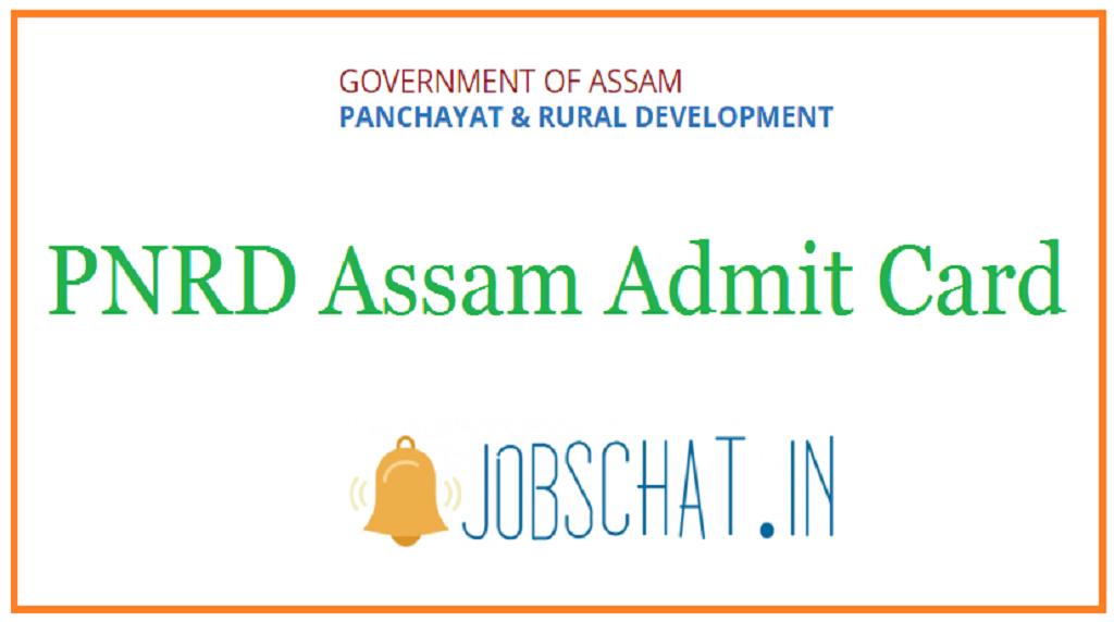 PNRD Assam Admit Card