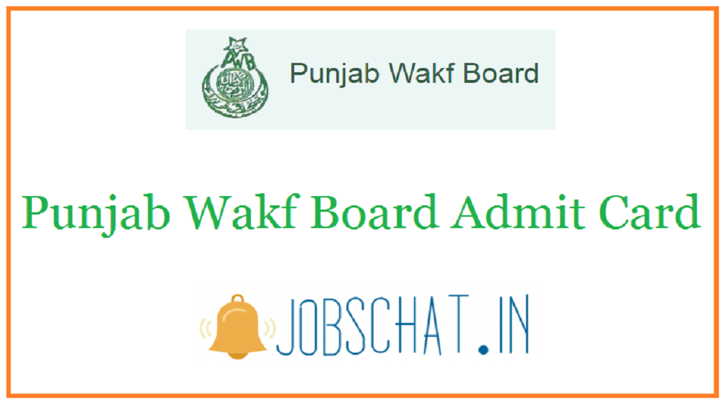 Punjab Wakf Board Admit Card
