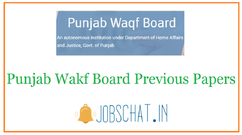 Punjab Wakf Board Previous Papers