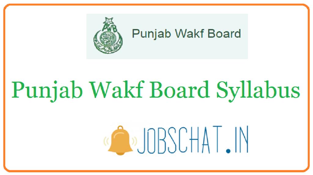 Punjab Wakf Board Syllabus