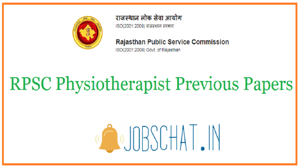 RPSC Physiotherapist Previous Papers