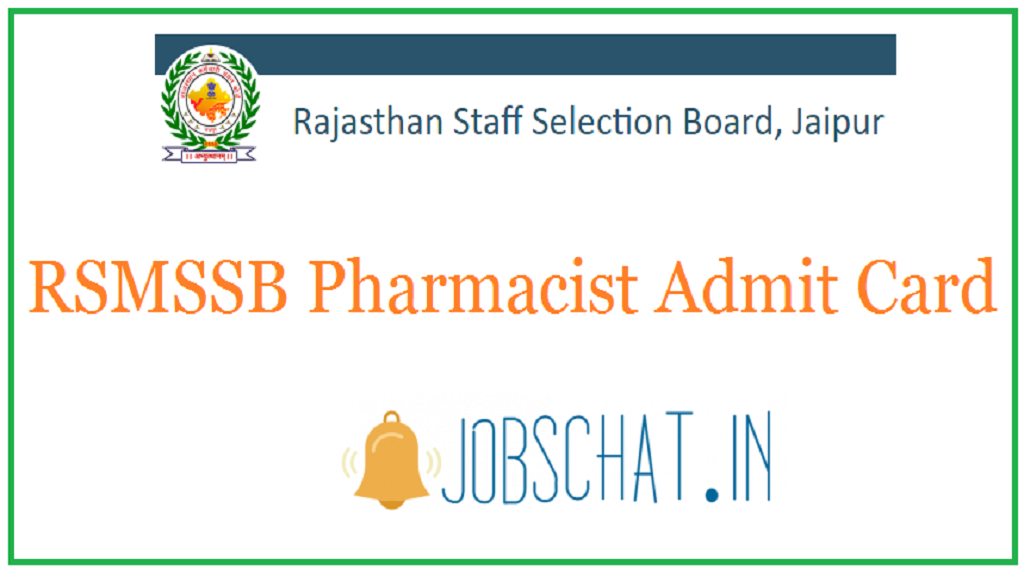 RSMSSB Pharmacist Admit Card
