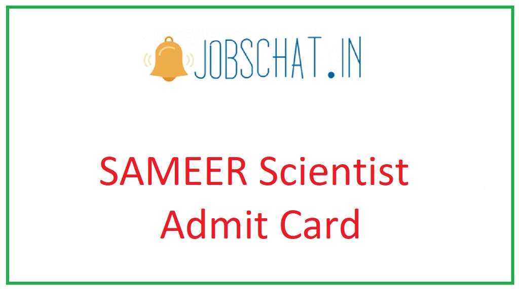 SAMEER Scientist Admit Card